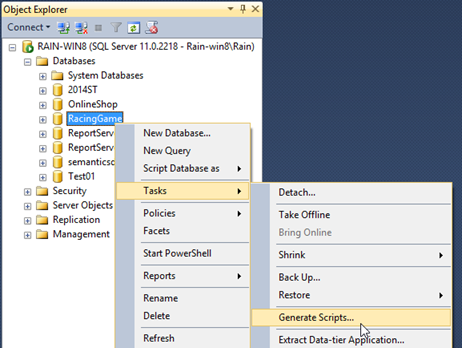 How to generate erd from ddl generating ddl file from database ccuart Image collections